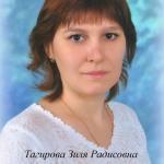 2 Zilya Radisovna redaktir_500x753