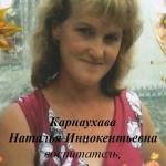 7 Natalyya Innokentyevna redaktir_500x700