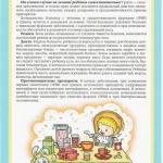 Lechenie_500x706