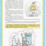 Nespetsificheskie metodyi profilaktiki_500x706