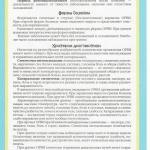 Perioddyi bolezni_500x707