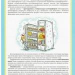 Protivovirusnyie preparatyi_500x707